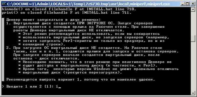 Как создать сервер для запуска сайта