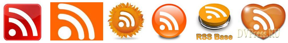Что такое RSS лента?