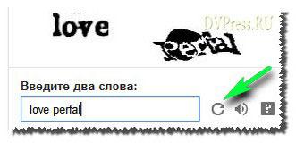 Регистрация в Google, создание нового аккаунта