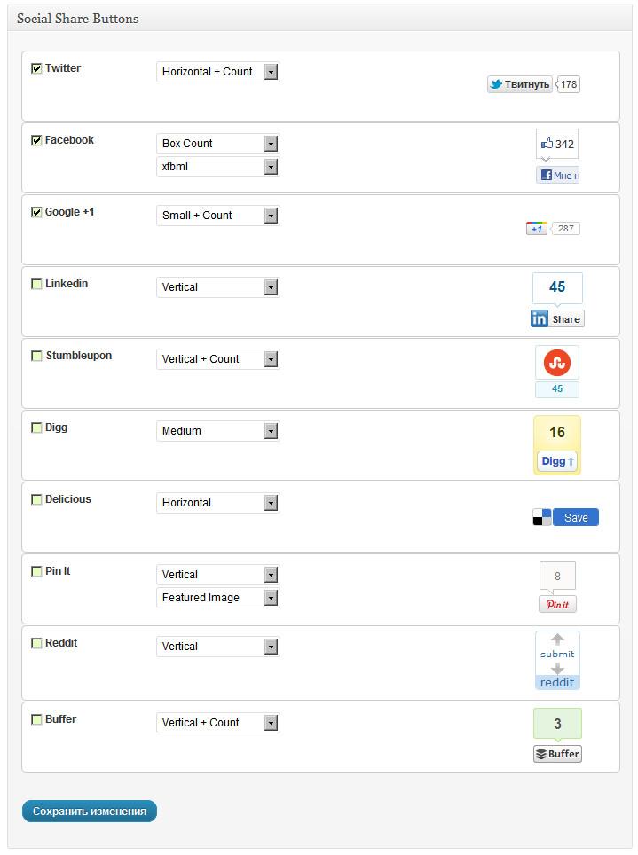 Как сделать кнопку далее wordpress