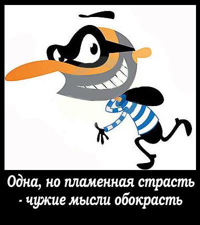 proverka_statei_na_plagiat2.jpg