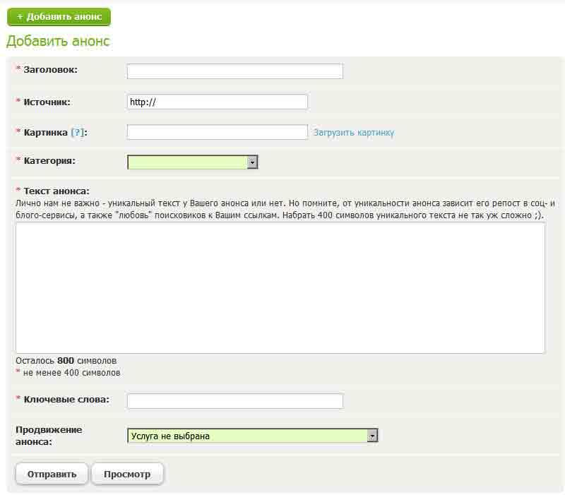 Социальная сеть веб-мастеров - postpr.ru