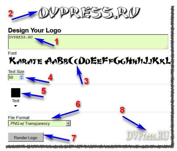 Как создать логотип? Создание логотипа онлайн