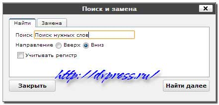 wordpress плагин редактор