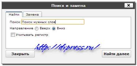 wordpress плагин редактор