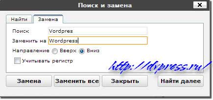 tinymce advanced для wordpress