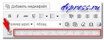 Плагин TinyMCE Advanced - расширенный текстовый редактор WordPress