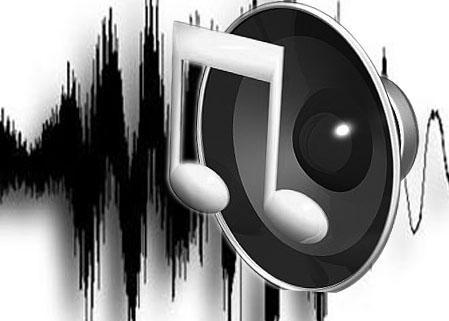Как вставить аудио на WordPress. Плагин Audio Player
