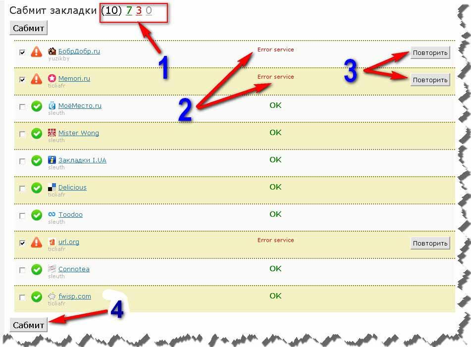 Урок 76. BPoster - автодобавление ссылок в сервисы социальных закладок