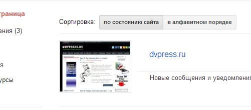 Как найти дубли страниц на сайте, как удалить дубли страниц с сайта