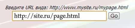 Внутренний анализ сайта