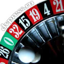 Как обыграть казино «WINNER»?