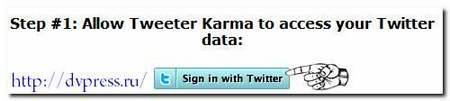 Как раскрутить Твиттер аккаунт бесплатно?