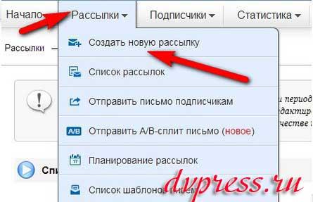 Как в почте сделать рассылку всем контактам