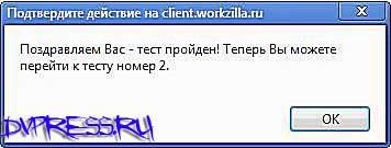 Заработок на сервисе Workzilla - удаленная работа (работа дома)