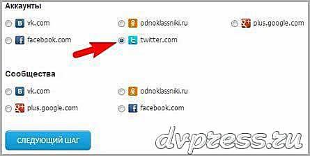 Как заработать в социальных сетях: биржа Plibber