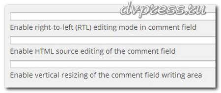 Расширенные комментарии в WordPress. Форматирование текста