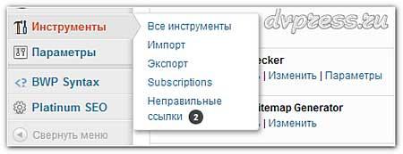 Как найти битые ссылки на сайте? Как удалить битые ссылки на сайте?
