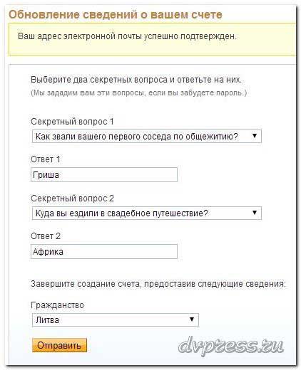 Как зарегистрироваться в PayPal в России и Беларуси