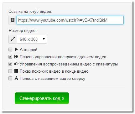 Фишки и секреты Youtube в одном флаконе, удобный скрипт для youtube