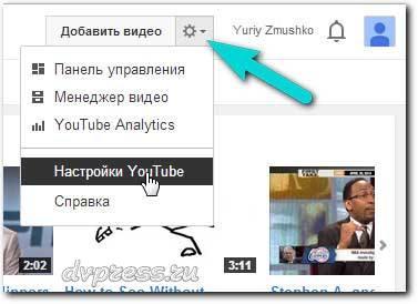 Видеоредактор. ru - Как сделать или создать видео 57