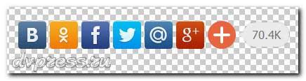 Установка кнопок социальных сетей
