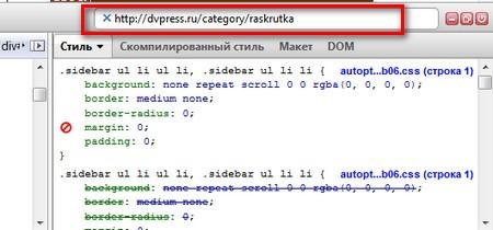 Как проверить сайт на вирусы, как удалить вирус с сайта