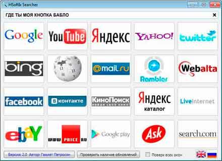 Как найти в интернете все, эффективный поиск в интернете