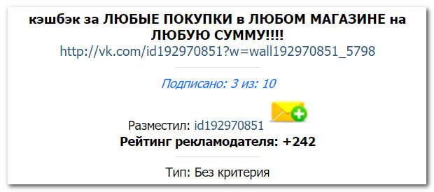 Vprka - накрутить подписчиков в инстаграме бесплатно и быстро
