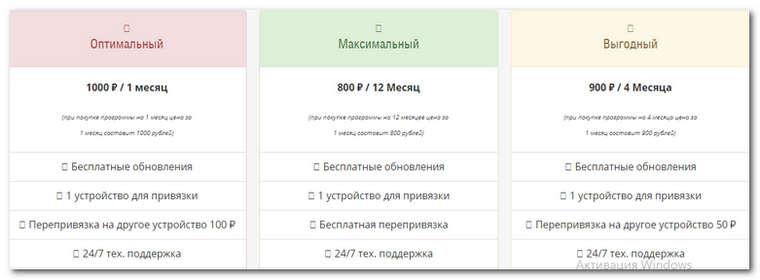 сервис по накрутке подписчиков Инстаграм и вк