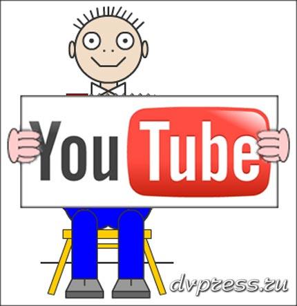 Как создать дополнительный канал на Youtube в одном аккаунте Google