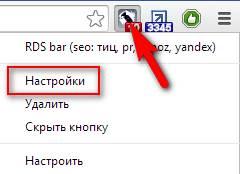 Плагин RDS bar для SEO-оптимизаторов и вебмастеров: ТИЦ, PR, Dmoz...