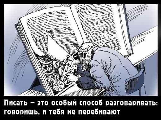 Как быстро публиковать анонсы на Subscribe.ru