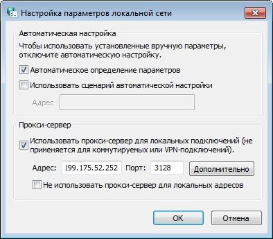 Как узнать свой IP адрес в сети
