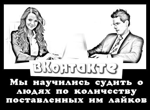 Как выйти сразу из всех групп ВКонтакте | VK