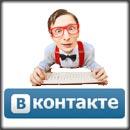 Как выйти из всех групп ВКонтакте | VK