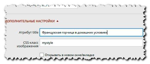 Как сделать отступ картинки от текста в WordPress 4.x