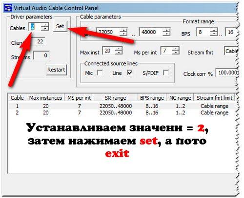 Как переводить видео на Youtube в текст – транскрибация
