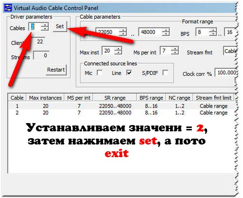 Перевод звука в текст программа