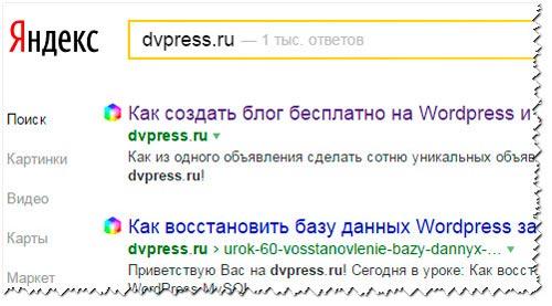 Как влияет алгоритм «Минсусинск» от Яндекс на продвижение сайта