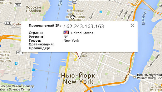 Проверка в работе расширения «Hola» для браузера Chrome, Firefix и Opera