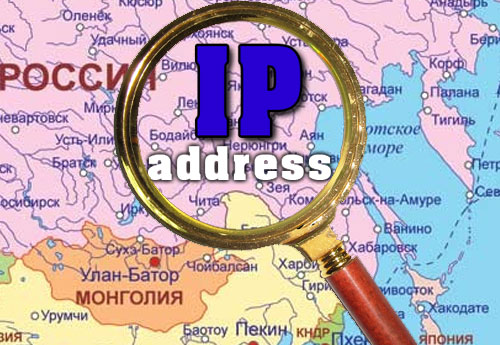 Как скрыть IP адрес. Как изменить IP адрес