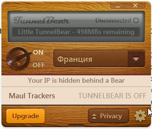 Программа «Tunnel Bear»