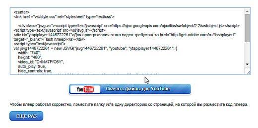 Готовый сгенерированный код для появляющейся кнопки