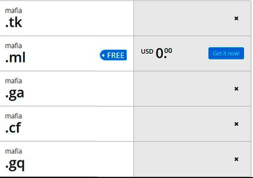 Выбираем свободную зону для домена