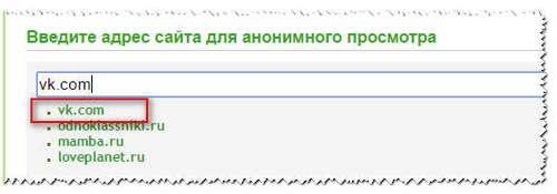 Секреты Вконтакте