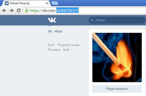 Как сделать ссылку ВКонтакте словом