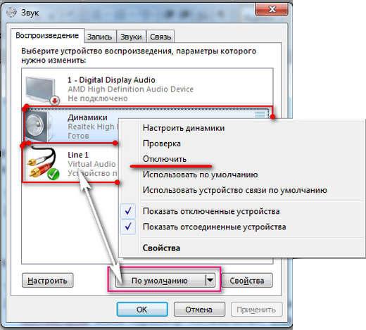 Как переводить видео с английского на русский