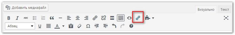 Как быстро закрыть ссылку от индексации