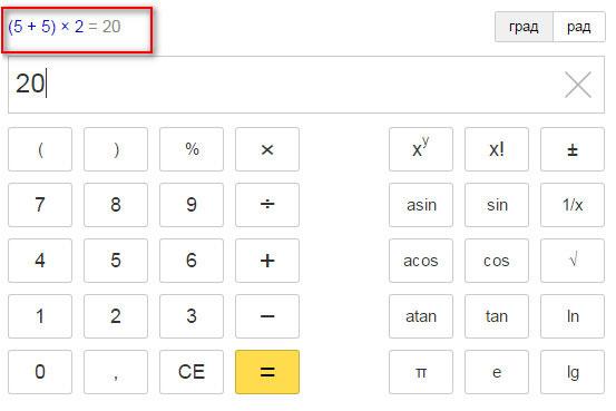 Секреты и скрытые возможности браузера Google Chrome